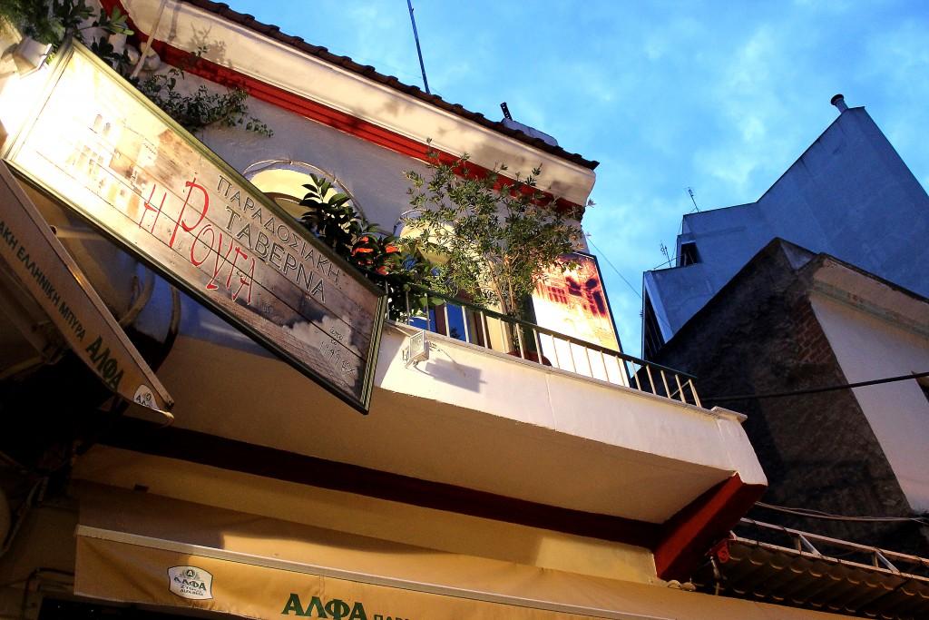 Thessaloniki BlogTrottersGR Food (1)